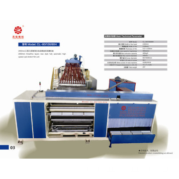 Three Layer Full Automatic Wrapping Stretch Film Machinery